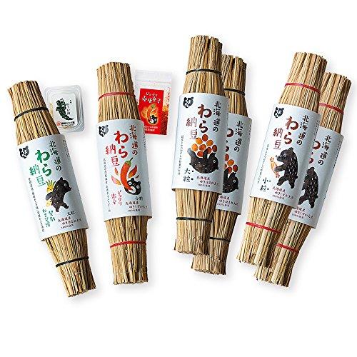 【くま納豆】 北海道 の わら納豆 【4種】 6本セット 敬老の日 ごはんのお供 おかず グルメ