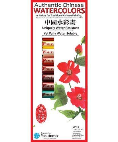 Yasutomo Authentic Chinese Watercolors 12 Set by YASUTOMO