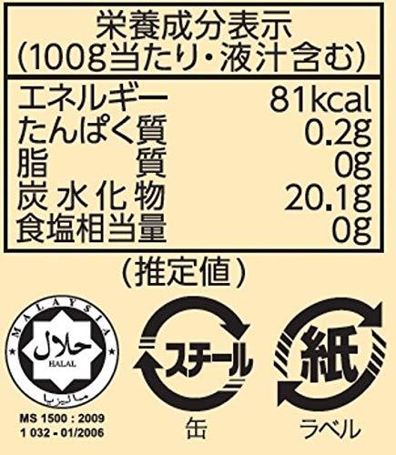国分KKマラヤパインスライスラベル缶425g×4個