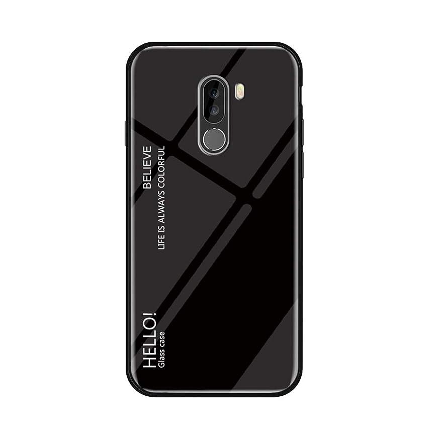 コスチューム音声学の頭の上Xiaomi Pocophone F1用の新しいグラデーションカラーガラスケース(ブラック) Yikaja (色 : 黄)