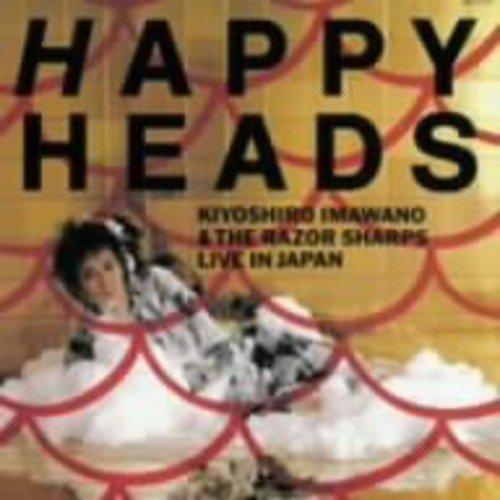 HAPPY HEADS(紙ジャケット仕様) - 忌野清志郎