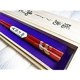 輪島漆塗箸 はんこ蒔絵箸 金と銀の双鶴 1膳桐箱入り (朱)
