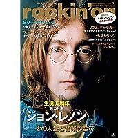 JOHN LENNON ジョンレノン (Live in New York City 発売35周年) - rockin'on 2020年11月号 / 雑誌・書籍