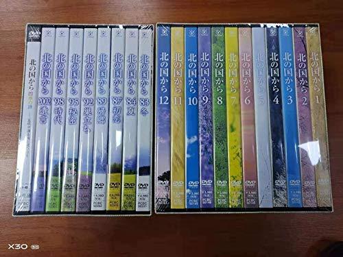 北の国から全20巻+スペシャル版(倉本聰田中邦衛吉岡秀)25枚組DVD