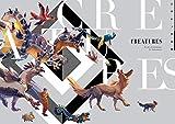 CREATURES 山村れぇ作品集 (KITORA)