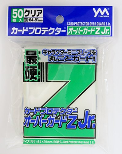 Card Protector Over Guard Z Jr.
