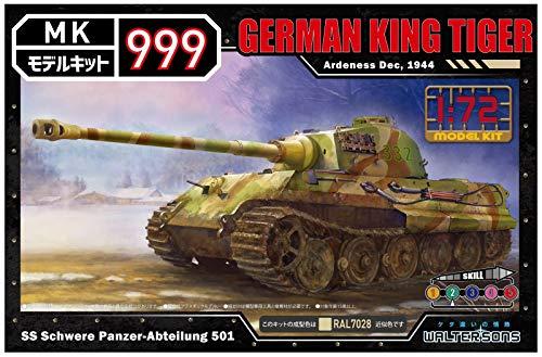 ウォルターソンズジャパン 1/72 モデルキット999シリーズ ドイツ軍 キングタイガー (ヘンシェル砲塔) 色分...