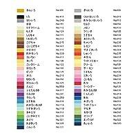 ペーパーミツヤマ 色画用紙 ニューカラー B色110k 8切,B4,F4号 100枚 B4 237みかん