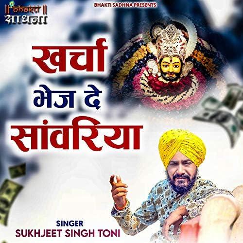 Sukhjeet Singh Toni