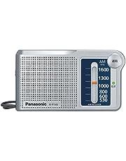 パナソニック AM1バンドラジオ(シルバー) R-P145-S