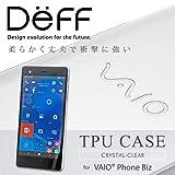 VAIO Phone Biz 【VPB0511S】/ VAIO Phone A【VPA0511S】 TPU クリア ケース TPU CASE for VAIO Phone Biz 実機検証済み Deff ディーフ 抜群の一体感 DCS-VATPUCL