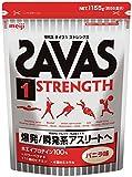 明治 ザバス(SAVAS) タイプ1ストレングス ホエイプロテイン+パワーペプチド バニラ味 【55回分】 1,155g