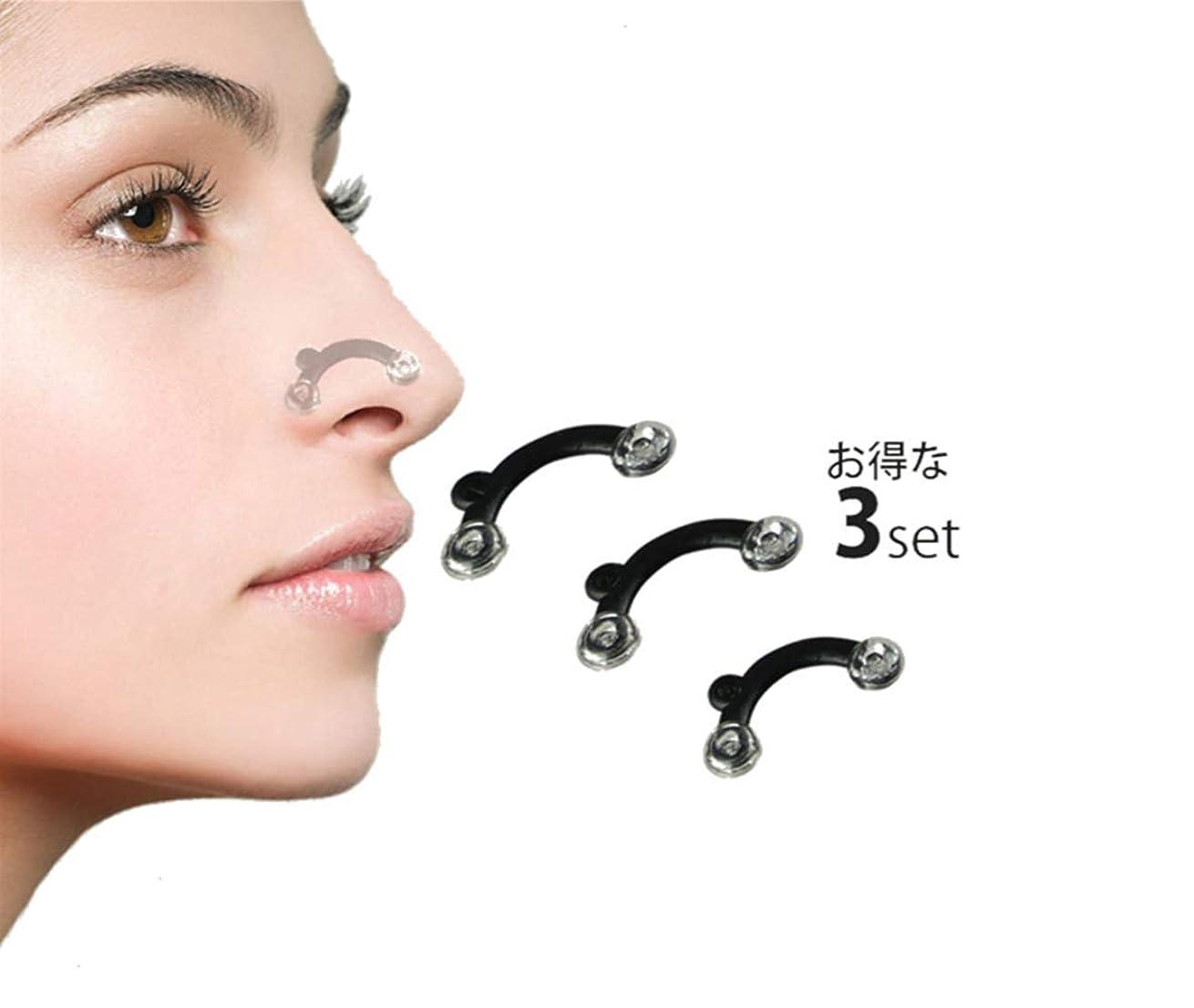 徒歩でバンクに対応するNIGOTEN 鼻プチ 鼻のアイプチ 矯正プチ 高い柔軟性 美鼻用 医療用 シリコン 整形せず 痛くない