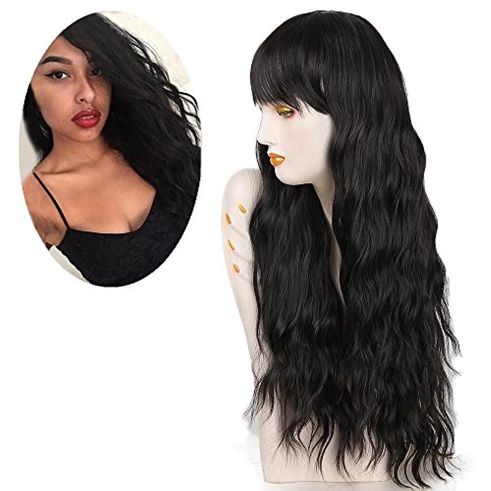 netgo Women's Black Wig Long Kinky Curly Wavy Hair Black Wigs for Girl Heat Friendly Synthetic Party Cosplay Wigs