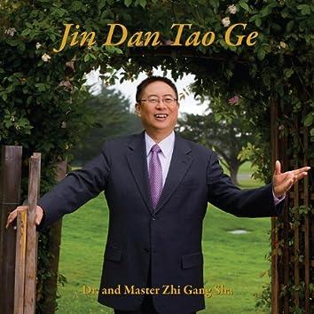 Jin Dan Tao Ge