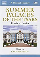 Musical Journey: Russia/Ukraine [DVD] [Import]