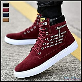Mr.Choc Mens New Fashion Urban Style Casual Boots High Top Sneakers Canvas Shoes 4 Colors(Khaki,6)