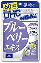 Best dhc blueberry extract Reviews