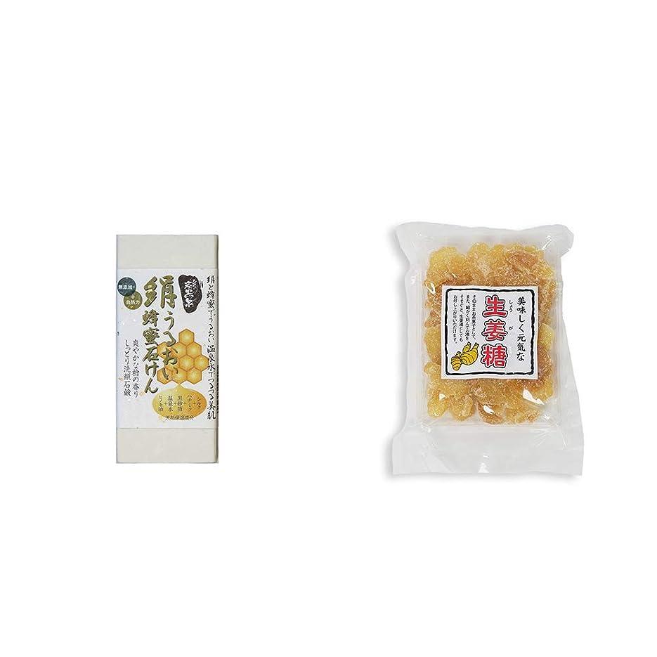 不承認抗生物質カーペット[2点セット] ひのき炭黒泉 絹うるおい蜂蜜石けん(75g×2)?生姜糖(230g)