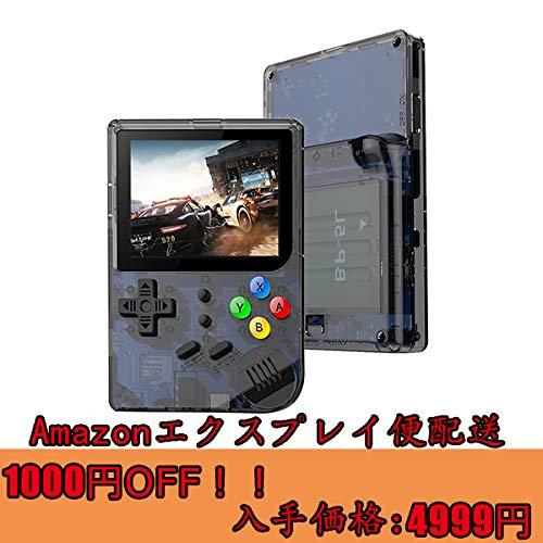 シュミポータブルゲーム機2169in13.0インチ強化ガラス付き