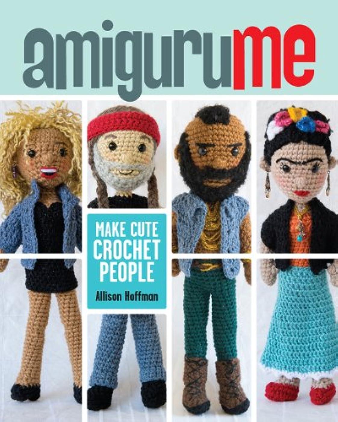 拒絶目の前の今日AmiguruME: Make Cute Crochet People