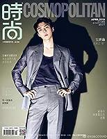 COSMOPOLITAN CHINA【中国雑誌】 EXO OH SEHUN セフン 表紙 2019年 4月号
