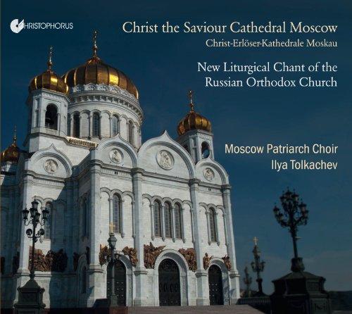 Neue liturgische Gesänge der Russisch-Orthodoxen Kirche / Patriarch Choir of Christ the Saviour Cathedral Moscow. Russian Church