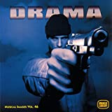 Drama: Musical Images, Vol. 46 (Original Motion Picture Soundtrack)