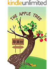 Chinese books for children: The Apple Tree: (Bilingual English and Mandarin Chinese books for kids) Dual language Edition (book 1)