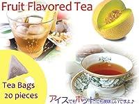 【本格】紅茶 ほんのり香るマスクメロン・フルーツ・フレーバード・ティーバッグ 20個