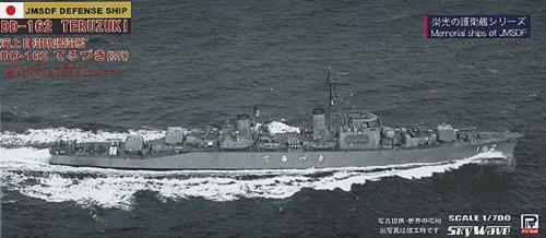 The first Hazuki 1/700 J48 JMSDF Teru (japan import)