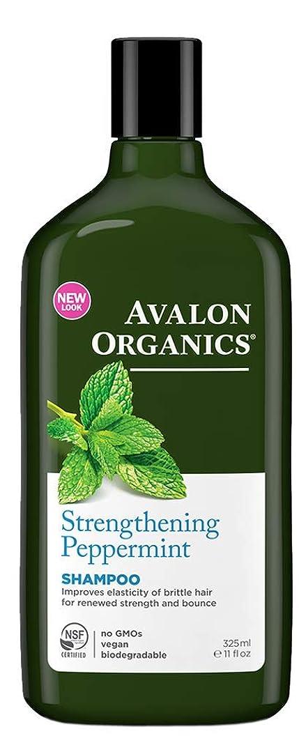 カメ噴水もっと少なくAvalon Organics Peppermint Strengthening Shampoo 325ml (Pack of 2) - (Avalon) ペパーミント強化シャンプー325ミリリットル (x2) [並行輸入品]