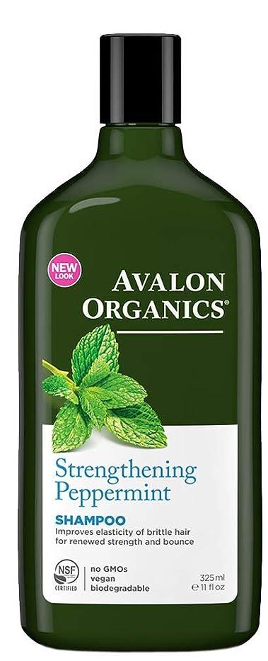 ドロー腐敗したシティAvalon Organics Peppermint Strengthening Shampoo 325ml (Pack of 4) - (Avalon) ペパーミント強化シャンプー325ミリリットル (x4) [並行輸入品]