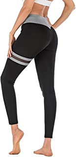 Women High Waist Yoga Pants Full Length, Tummy Control Workout Tights Pants, Ladies Ultra-Soft 4 Way Stretch Running Leggings