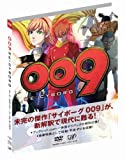 009 RE:CYBORG[DVD]
