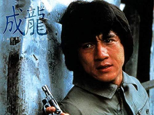 YHNM Puzzle de 1000 Piezas para Obra de Arte de Juego de Rompecabezas para Adultos/Encantador Jackie Chan/para Regalos de niños y Adultos(75x50cm)