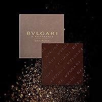 【70%ビター】 ブルガリ イル チョコラート タブレット チョコレート チョコ ショコラ バレンタイン ホワイトデー