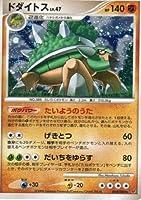 ポケモンカードゲーム シングルカード ドダイトスLV.47 DPs【破空の激闘】059/092