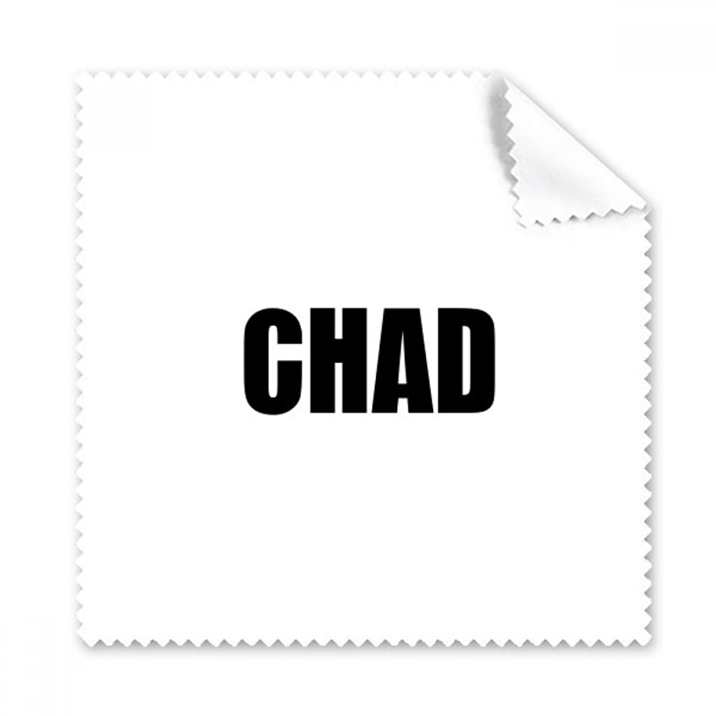 Chad Country Name Black Glasses Cloth Cleaning Cloth Phone Screen Cleaner 5pcs Gift