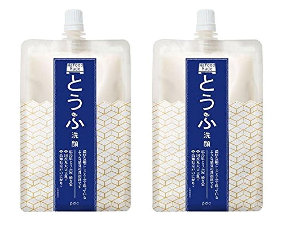 具体的に付き添い人評判【2個セット】ワフードメイド とうふ洗顔 170g×2個