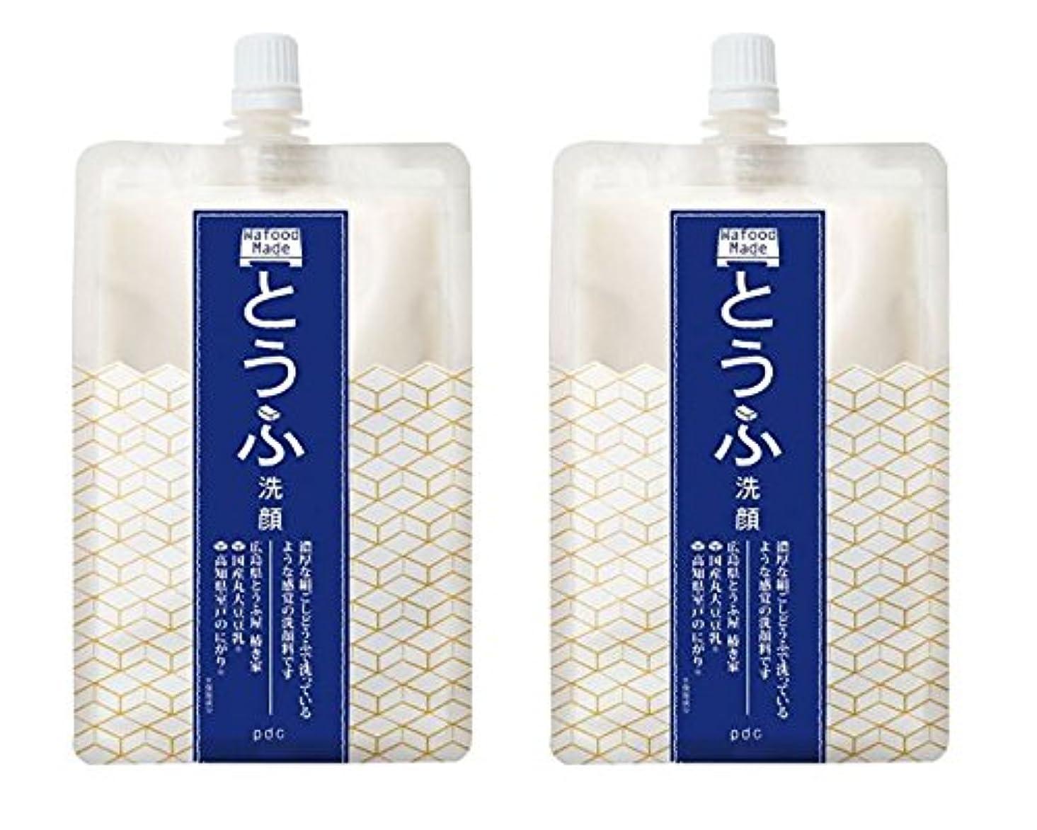 有名な多様体威する【2個セット】ワフードメイド とうふ洗顔 170g×2個