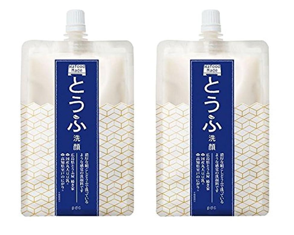 アレルギー性石の計器【2個セット】ワフードメイド とうふ洗顔 170g×2個
