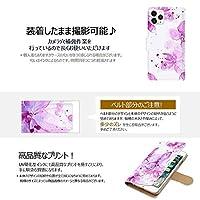 iPhone 12 Pro ケース 手帳型 アイフォン 12 Pro カバー スマホケース おしゃれ かわいい 耐衝撃 花柄 人気 純正 全機種対応 ジャスミン フラワー シンプル 15074771