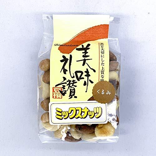 クルミ入り ミックスナッツ 100g 6種のナッツ入り 素焼き 薄塩 ヨコイピーナッツ名古屋