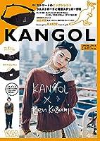KANGOL × Ken Kagami WAIST POUCH BOOK (バラエティ)