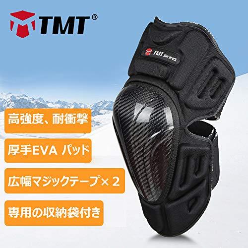 TMT『肘プロテクター』