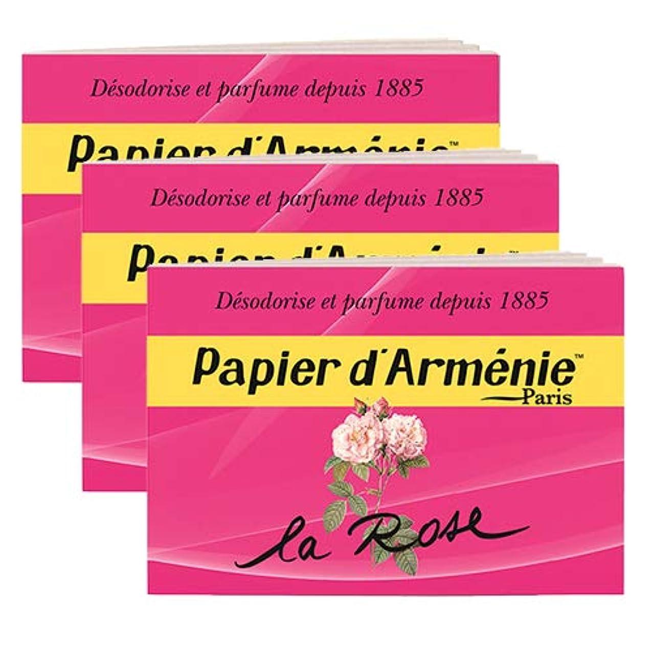 波紋最近ライム【パピエダルメニイ】トリプル 3×12枚(36回分) 3個セット ローズ 紙のお香 インセンス アロマペーパー PAPIER D'ARMENIE [並行輸入品]