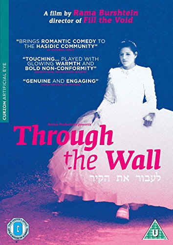 Through The Wall [DVD] [UK Import]