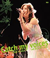 原由実 1stソロライブ「 Catch my voices 」 [Blu-ray]