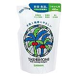 サラヤ ヤシノミ洗剤 野菜・食器用 つめかえ用 480mL